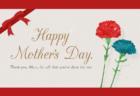 感謝を込めて。母に送る母の日用グリーティングカード。動画でメッセージ