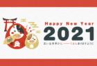 2021年 丑年 年賀状動画 ビデオポケット