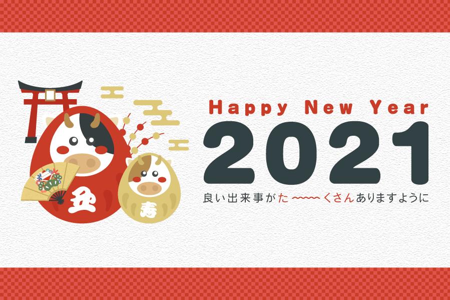 2021年 牛とダルマイラスト 年賀状動画フリー素材