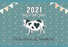 2021 牛のイラスト年賀状動画 無料フリー素材